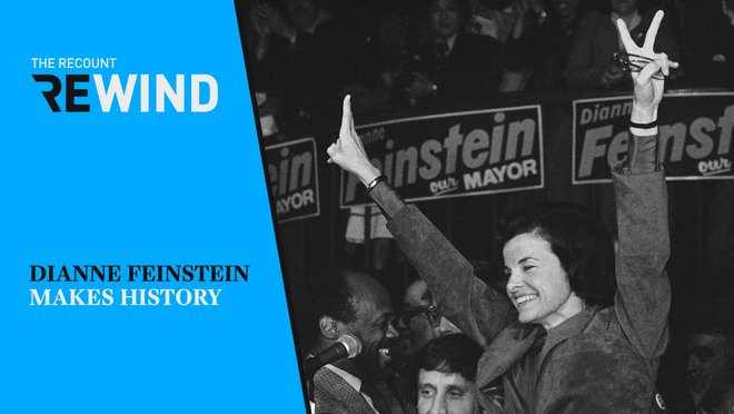 Forty-one years ago, there was a double murder in San Francisco City Hall. The tragedy opened a new chapter in California politics — one led by a woman whose name we all know now: Dianne Feinstein.
